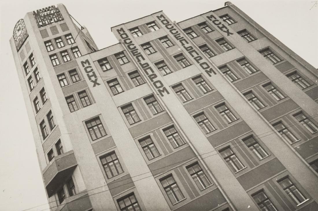Alexander Rodchenko (1891-1956) Pushkin Monument, 1932; - 4