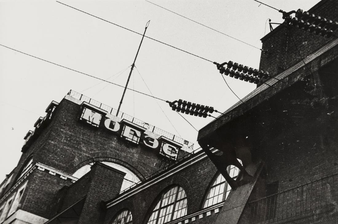 Alexander Rodchenko (1891-1956) Electric Power Station,