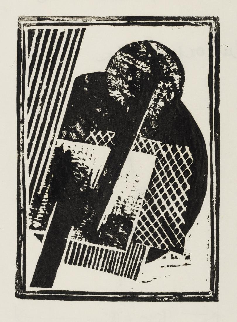 Varvara Stepanova (1894-1958) Untitled, 1920