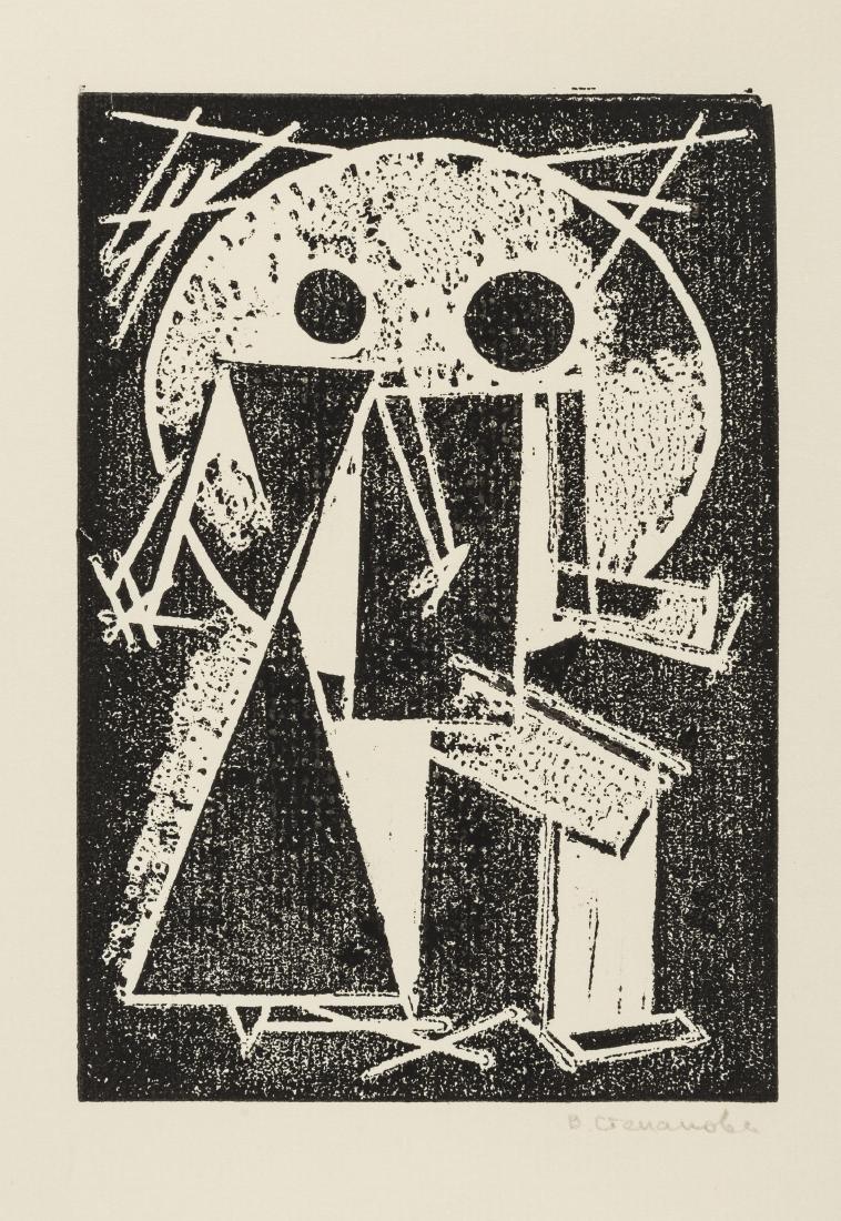 Varvara Stepanova (1894-1958) Untitled, 1920 - 3