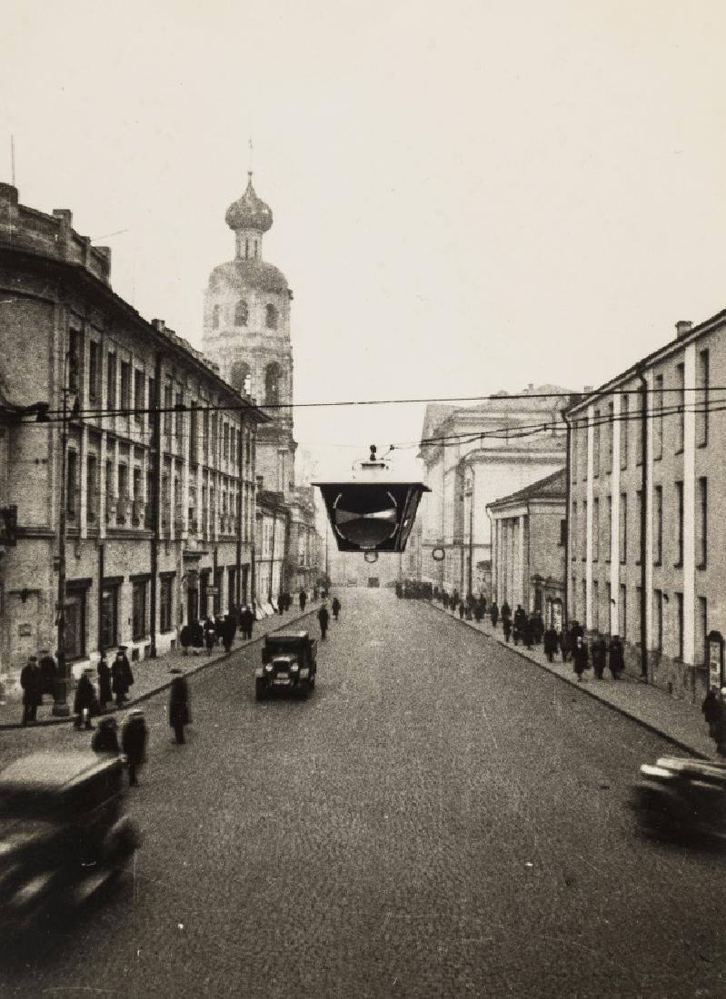 Yakov Khalip (1908-1980) Moscow and Leningrad, 1930s - 3