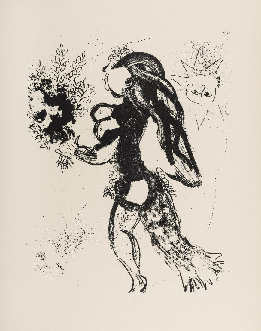 δ Marc Chagall (1887-1985)  L'Offrande (Mourlot