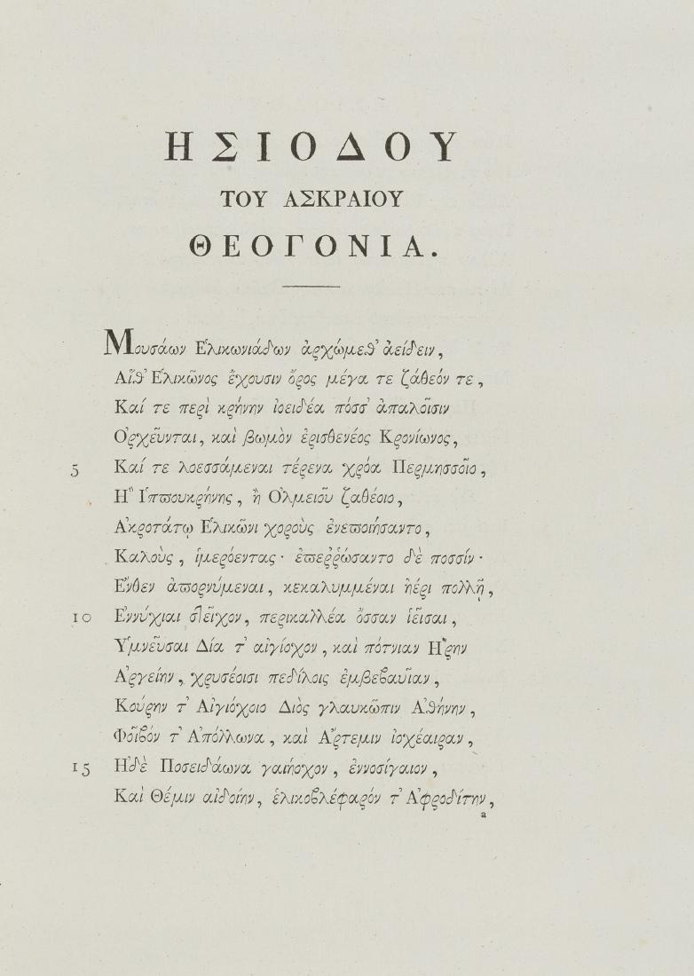 Bodoni.- Hesiod. Ta Euriskomena [graece]; Opera Omnia,