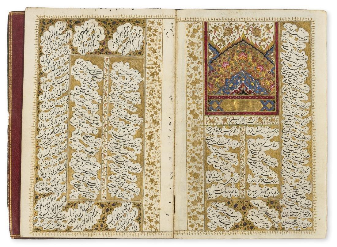 Middle Eastern ms.- Kamal al-Din () Farhad u Shirin,