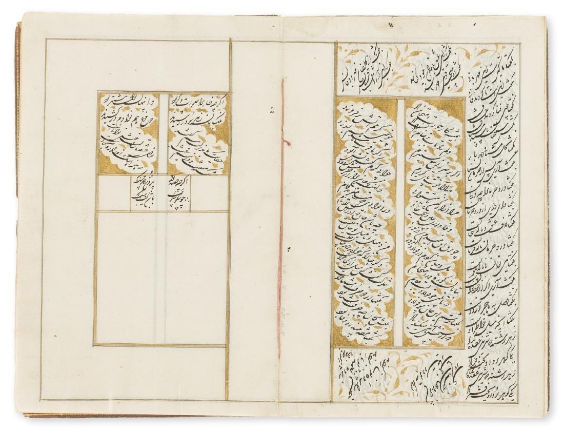 Middle Eastern ms.- Kamal al-Din () Farhad u Shirin, - 2
