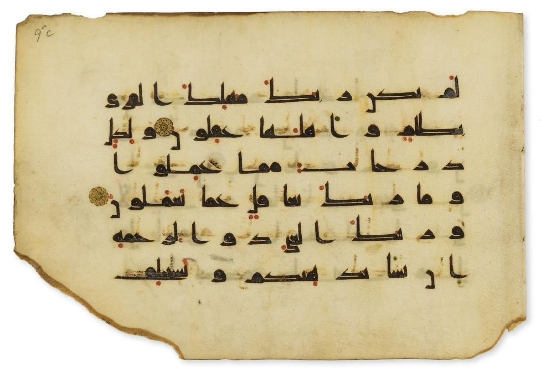 Arabic ms.- Single leaf in dispersed Kufic script on