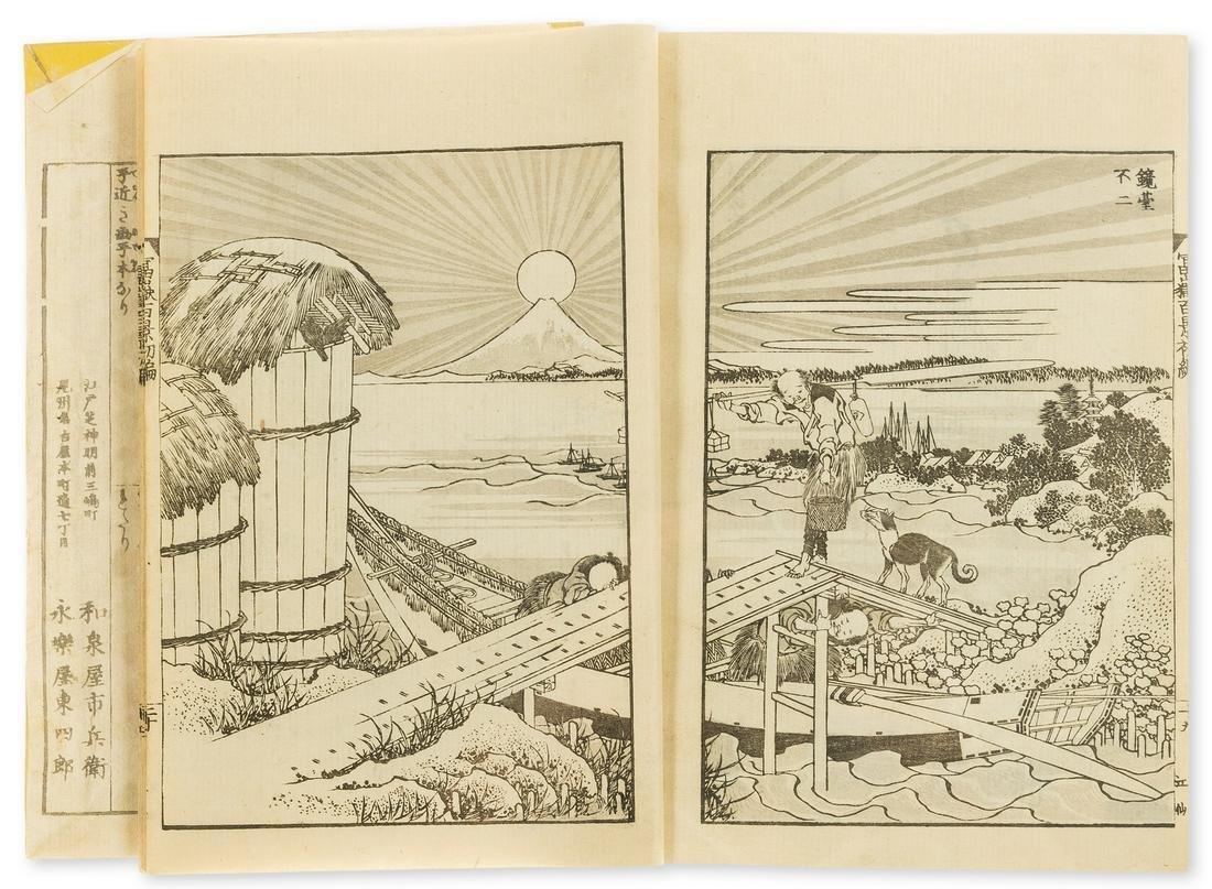Hokusai (Katsushika) Fugaku Hyakkei [A Hundred Views of