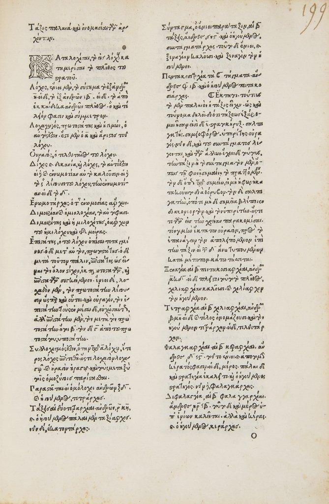 Crastonus (Joannes) Dictionarium græ