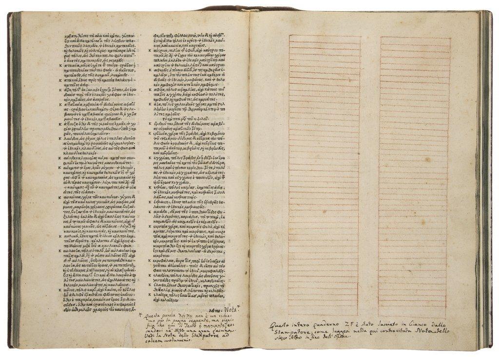 Stephanus, Byzantius. De Urbibus [graece], 1502.