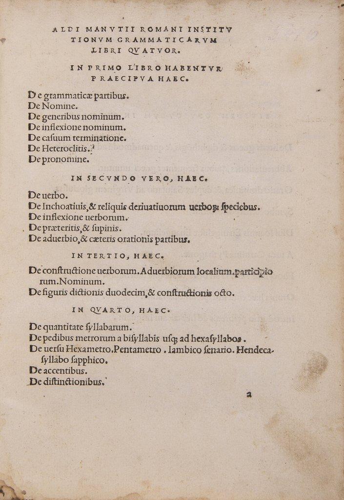 Manutius (Aldus) Institutionum Grammaticarum Libri