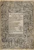 Crastonus Joannes Dictionarium Gr195166cum