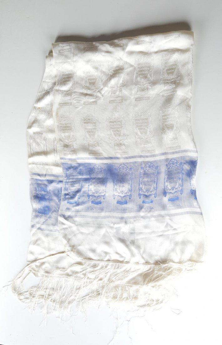Vintage Brocade Tallit Shawl