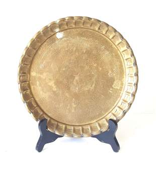 Middle Eastern Islamic Brass Tray