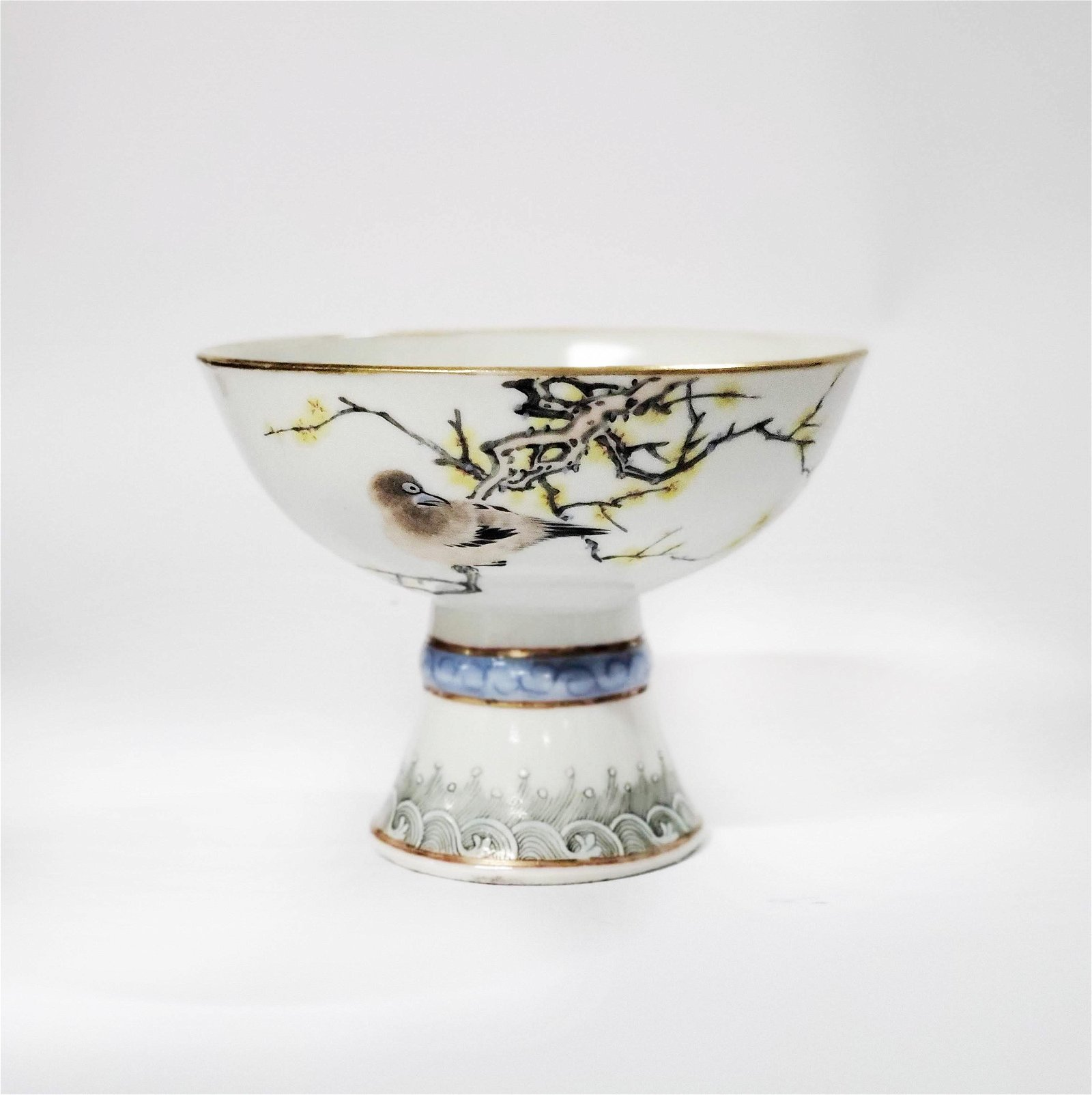 Famille Rose Footed Porcelain Bowl, Qing Dynasty