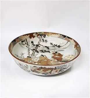 Japanese Kutani Porcelain Large Samurai Bowl 19th c