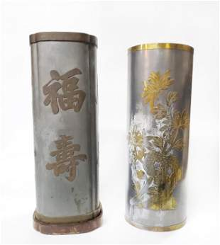 2 Chinese Pewter Vases