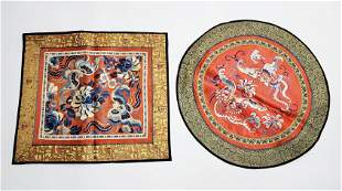 Pair of Chinese Embroidered Silk Panels
