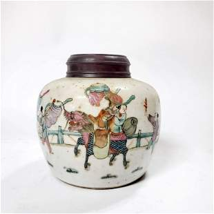 Antique Chinese Famille Rose Jar, Qing Mark