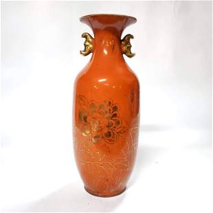 Antique Chinese Coral Gold Painted Porcelain Vase