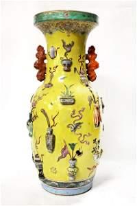 Antique Famille Rose Yellow-Ground Relief Vase, 19th c.