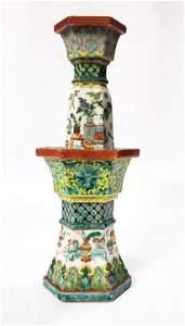 Antique Chinese Famille Verte Enameled Oil Lamp, ca.