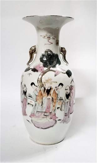 Chinese Famille Rose Hand Painted Vase, Marked