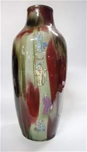 Antique Chinese Enameled Red & Green Glaze Vase