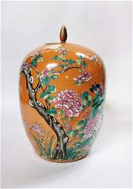 Antique Chinese Famille Rose Coral Jar
