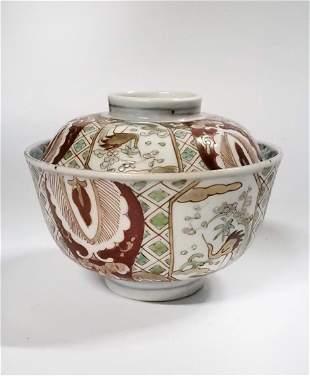 Antique Chinese Blue White Enamel Decorated Bowl w