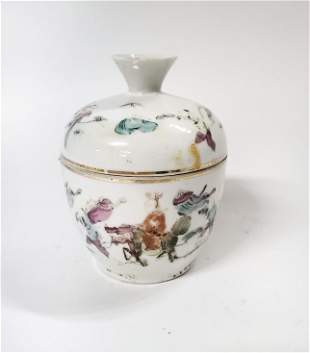 Antique Chinese Famille Rose Enameled Bowl with Lid