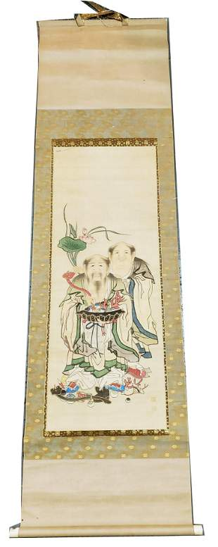 Chinese Artist Signed Scroll Painting