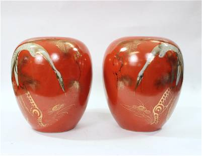 Pair of Antique Chinese Coral Ground Ginger Jars