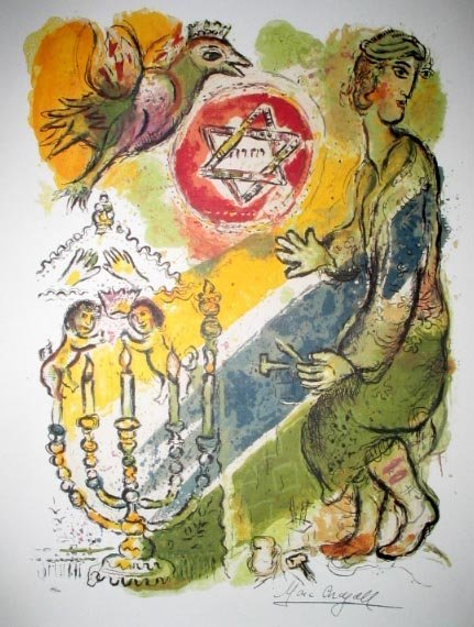 3006: CHAGALL Litho - Exodus Star, INVESTMENT!!