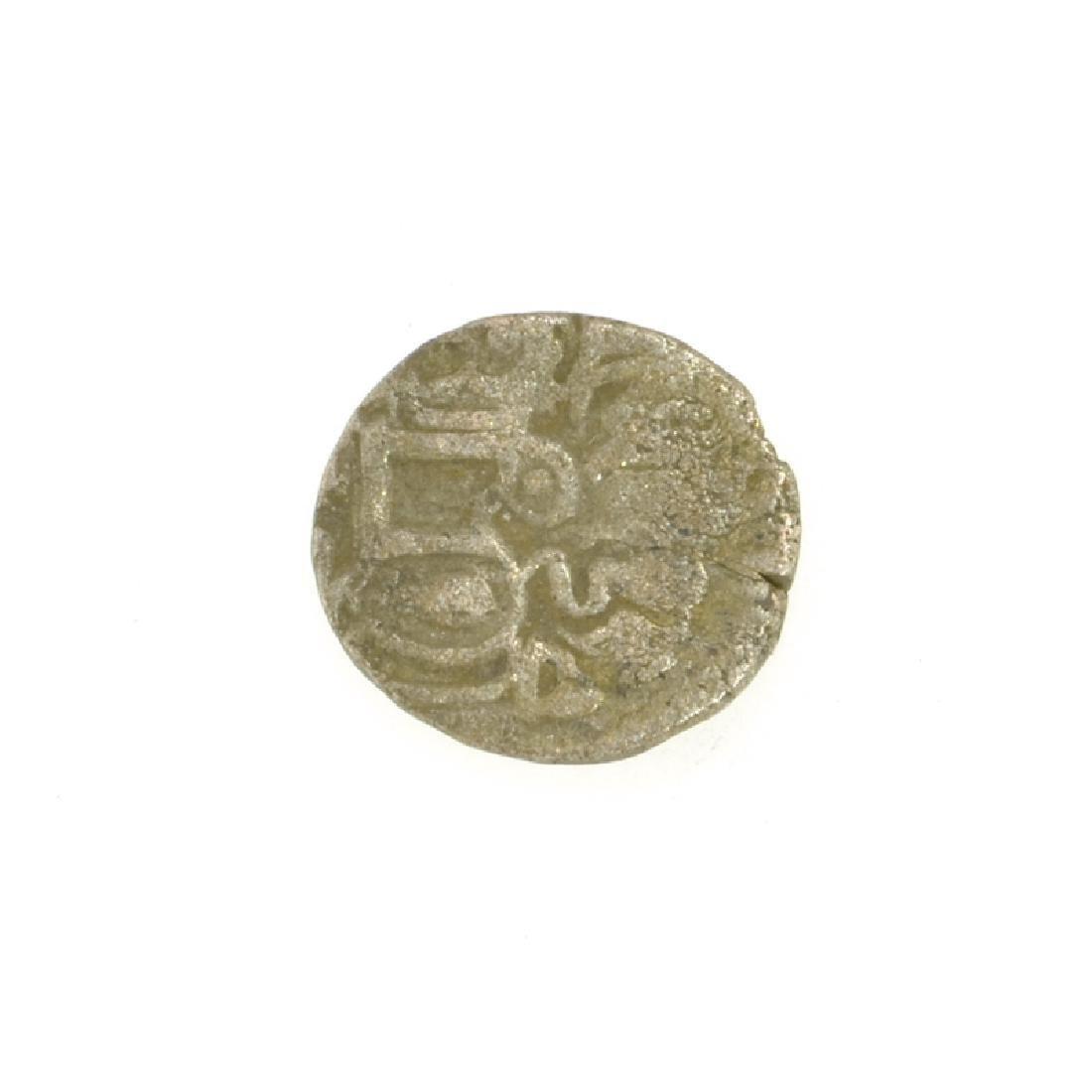 Bull And Horse Jital Circa 300 BC Coin - 2
