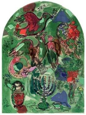 Marc Chagall's Jerusalem Windows ''''asher'''' 12 X 17