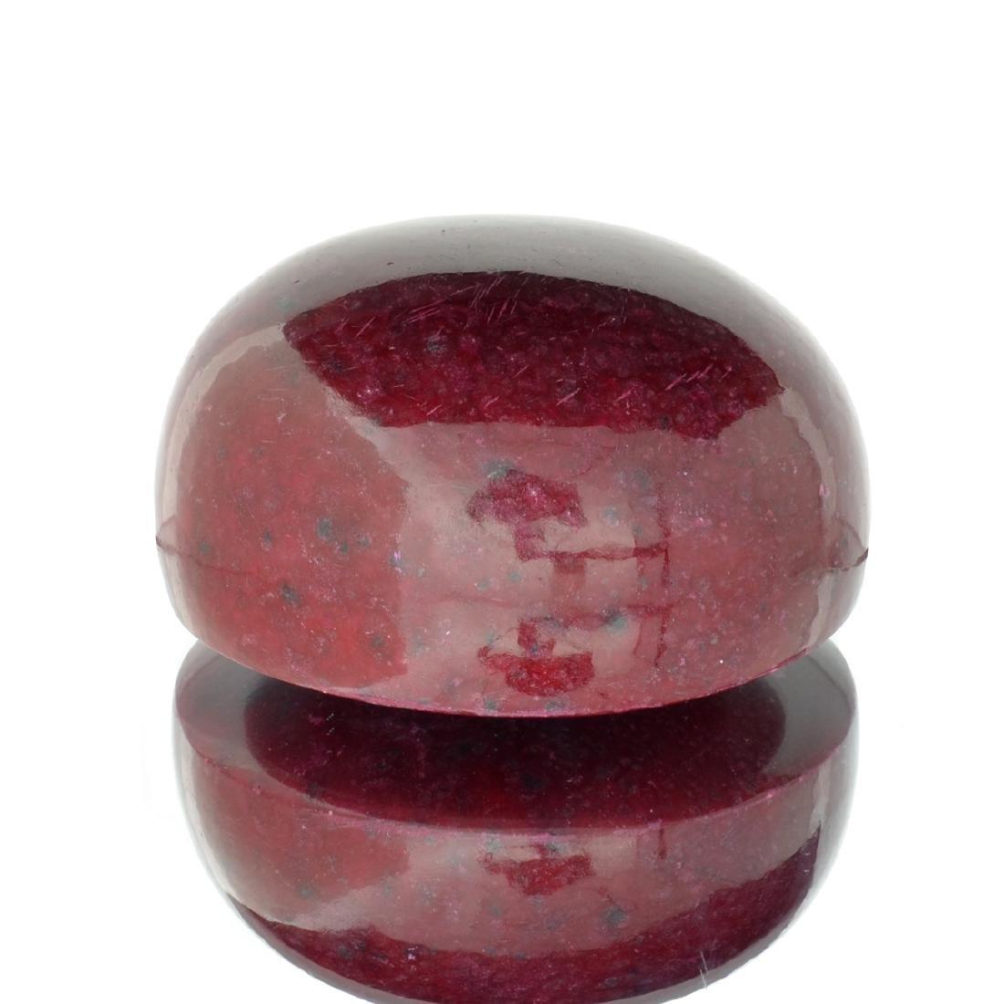 APP: 9.4k 1,881.00CT Oval Cut Cabochon Ruby Gemstone