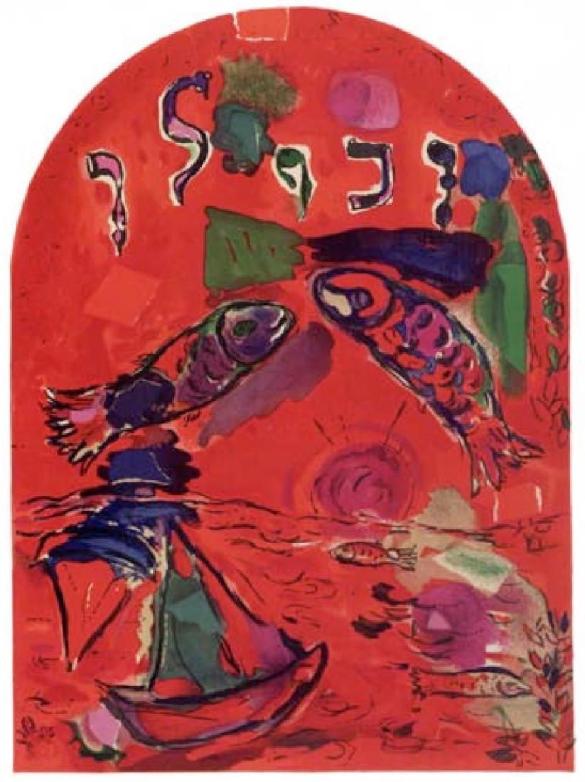 Marc Chagall's Jerusalem Windows ''''Zebulin'''' 18 x