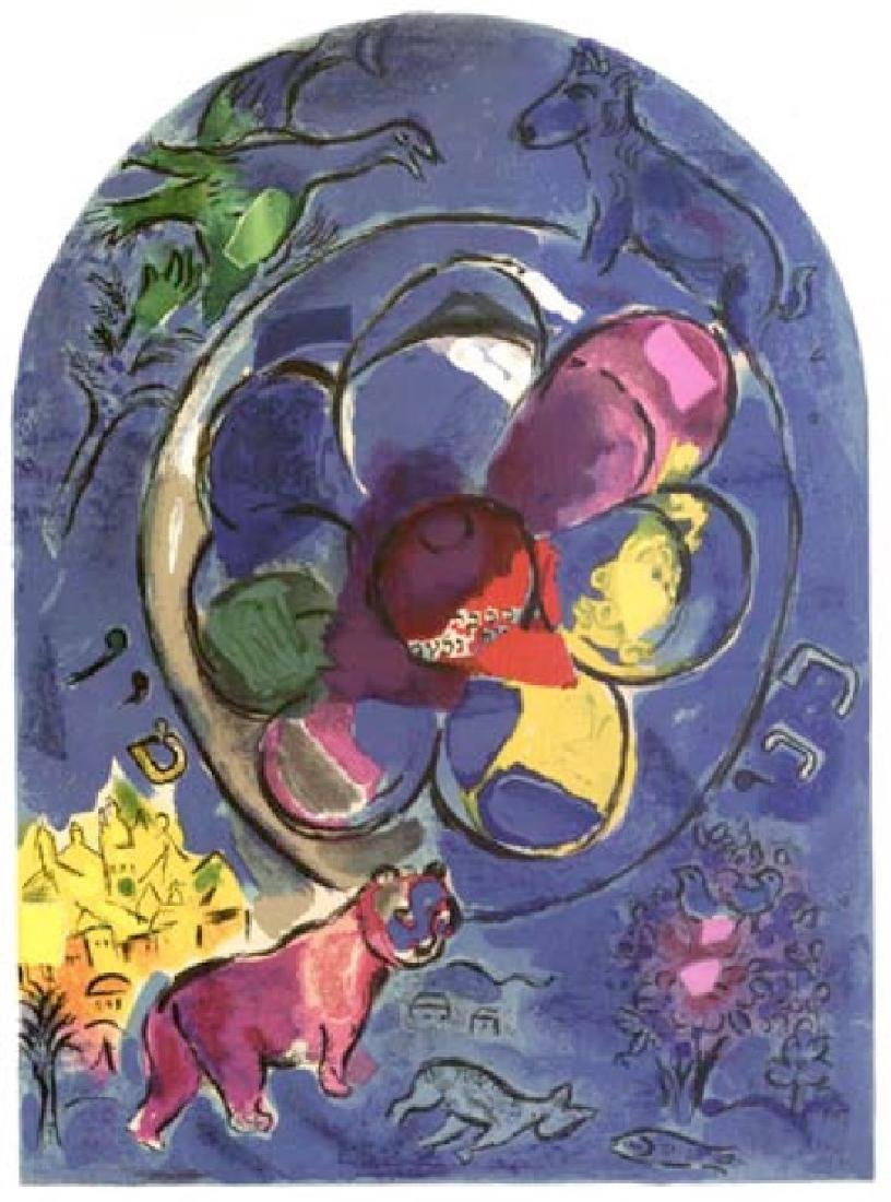 Marc Chagall's Jerusalem Windows ''''Benjamin'''' 12 x