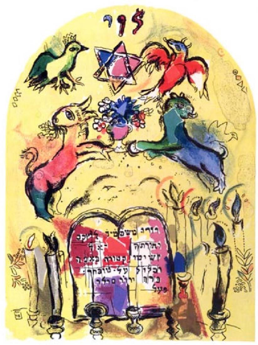 Marc Chagall's Jerusalem Windows ''''Levi'''' 12 x 17