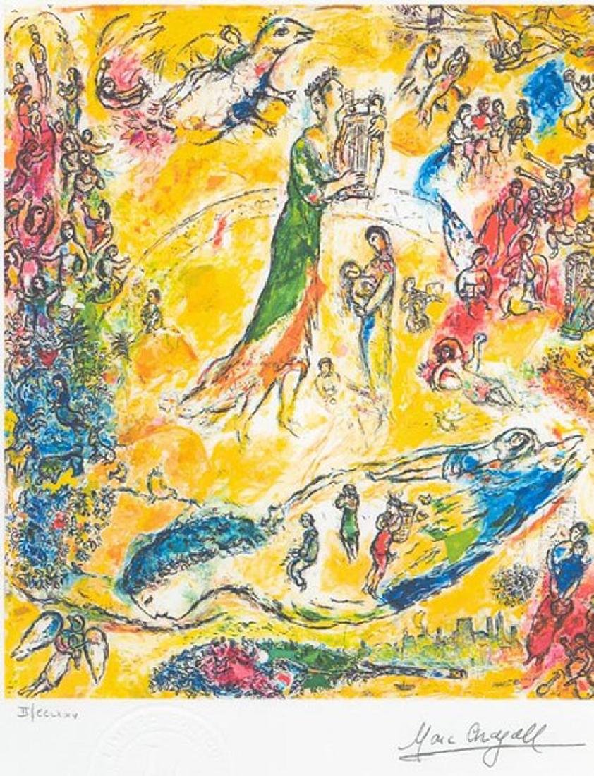 MARC CHAGALL (After) King David Print, 458 of 500
