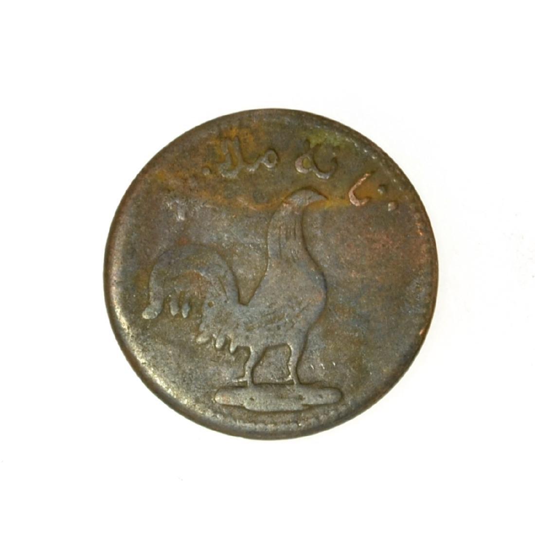 *British Colonial Malaysia Coin (JG)
