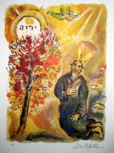 1044: CHAGALL Litho - Exodus Tree, INVESTMENT!!