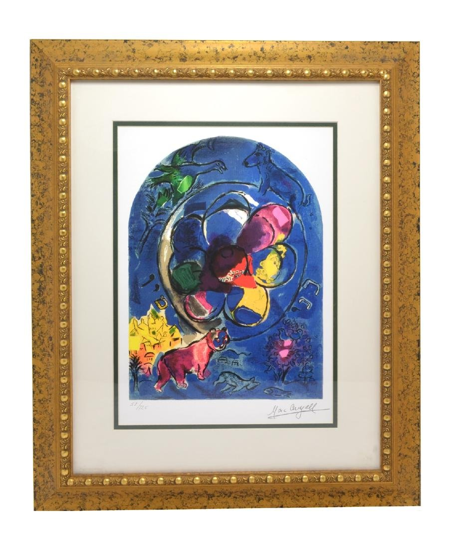 MARC CHAGALL (After) ''Stain Glass Windows'' Framed