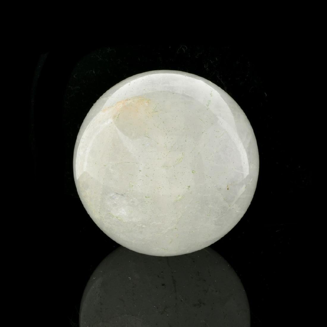APP: 1k Rare 1,035.00CT Sphere Cut White Quartz