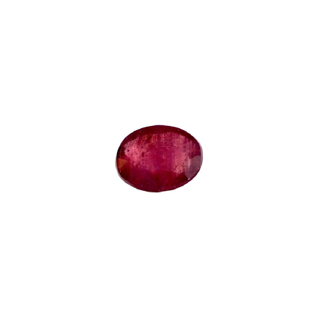 APP: 1.4k 7.91CT Oval Cut Ruby Gemstone