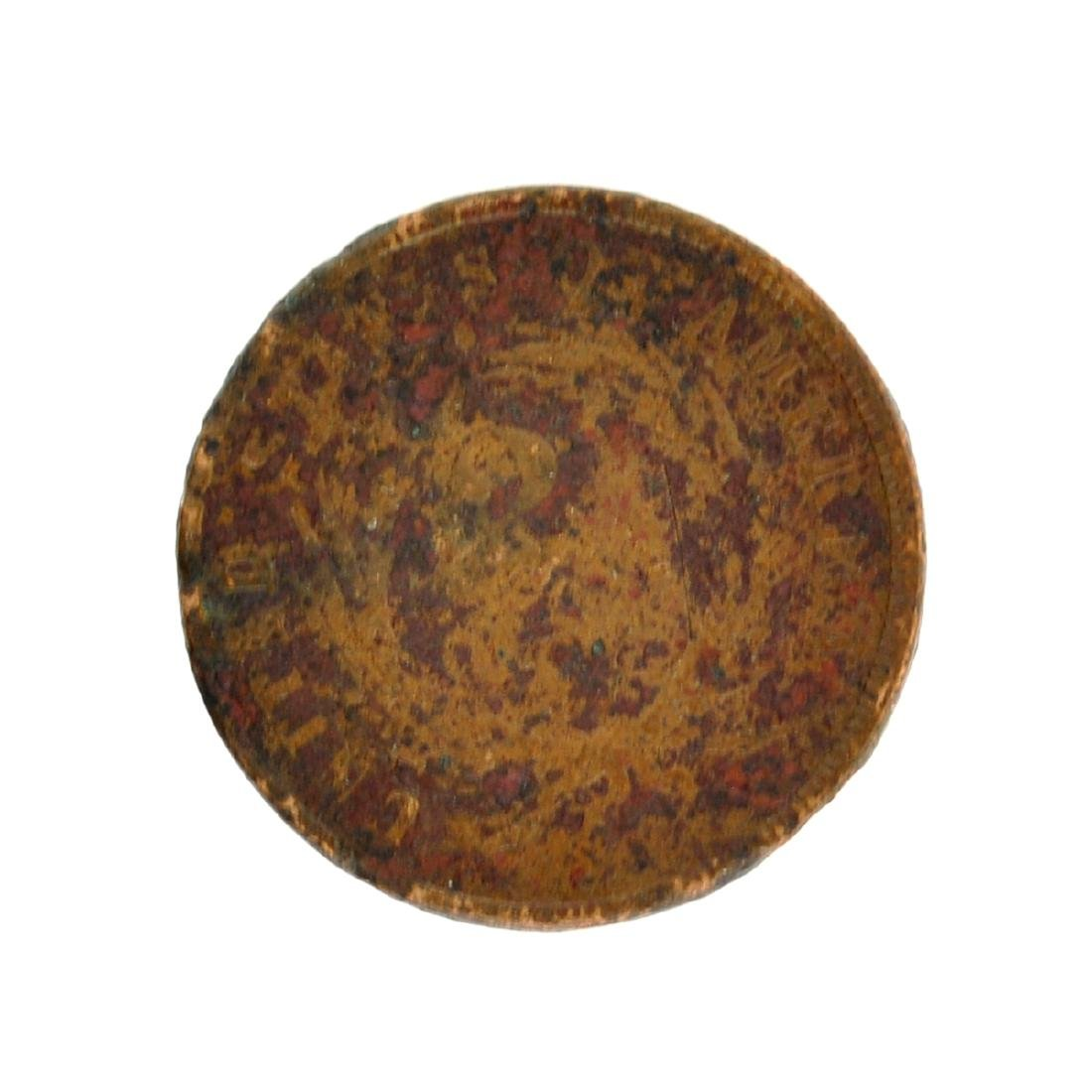 1867 Two-Cent Piece Coin - 2