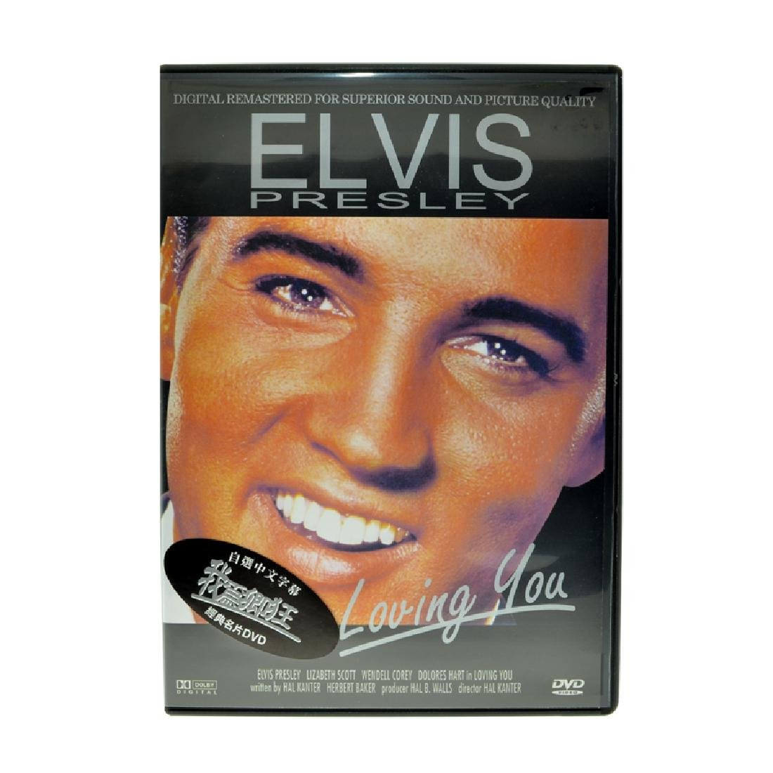Elvis Presley Movie: Loving You