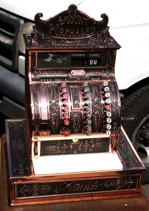2566: Antique Crank Copper Cash Register, INVEST!