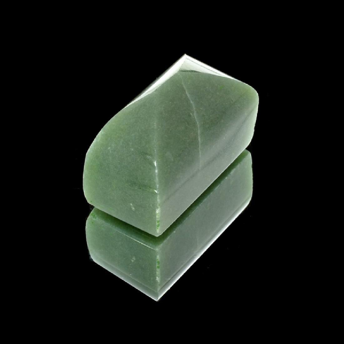 APP: 0.9k 115.42CT Rectangular Cut Cabochon Nephrite
