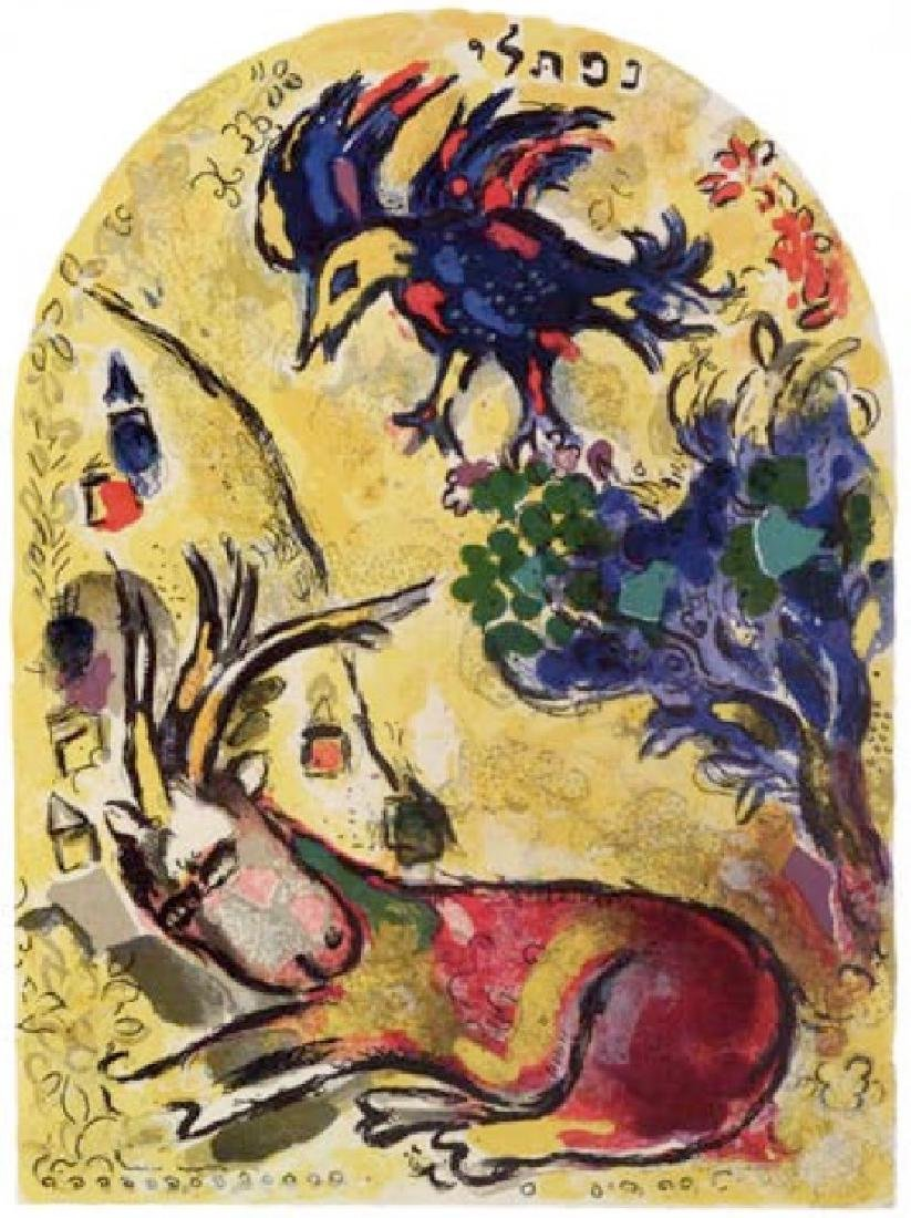 Marc Chagall's Jerusalem Windows ''''Naphtali'''' 18 x